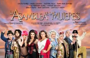 http://resizer.abc.es/resizer/resizer.php?imagen=http%3A%2F%2Foferplan-imagenes.abc.es%2Fsized%2Fimages%2Fentradas-asamblea-de-mujeres-teatro-la-latina-madrid-21-300x196.jpg&nuevoancho=300&nuevoalto=196&encrypt=false
