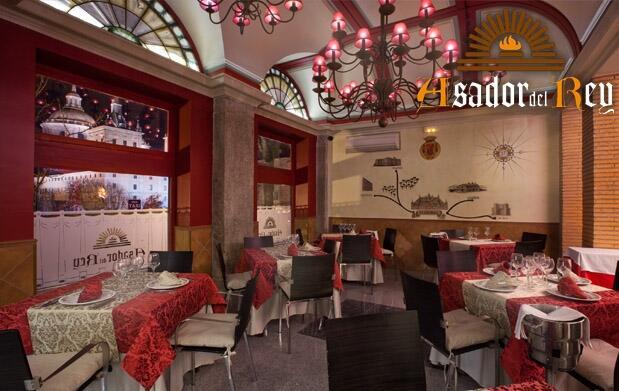 Noche de hotel y cena en El Escorial para 2