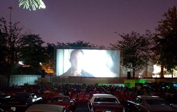 Cine de verano al mejor precio