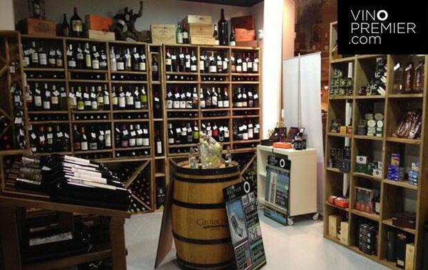 Curso cata de vino y degustación ibéricos