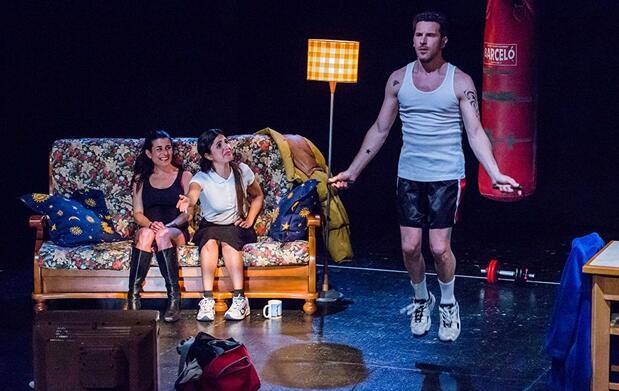 Entradas Las hermanas Rivas en el Teatro Lara
