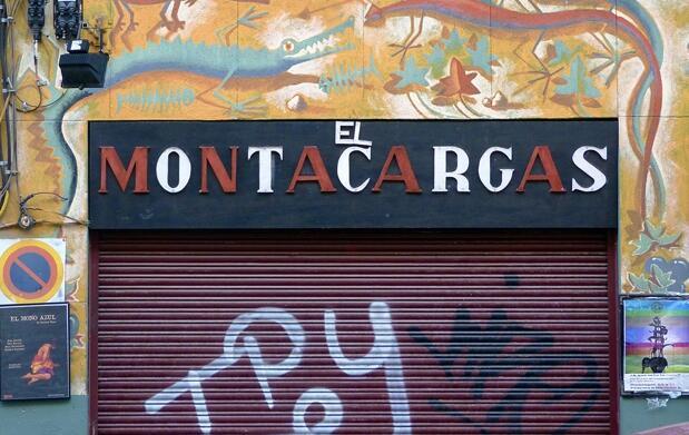 Entradas Mambo en el teatro El Montacargas