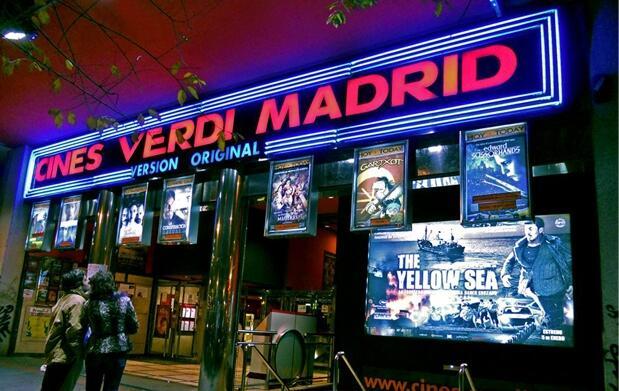 Entradas y palomitas Cine Verdi | Jueves de Cine