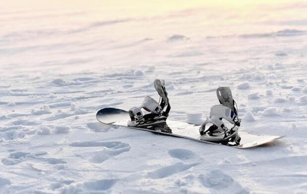 ¿Vas a esquiar a Sierra Nevada?