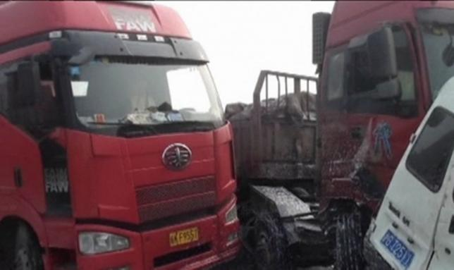 La niebla provoca un accidente múltiple en China