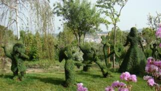 Entradas El Bosque Encantado Madrid